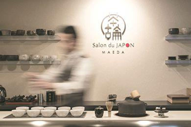 茶論 Salon du JAPON MAEDA カウンター席