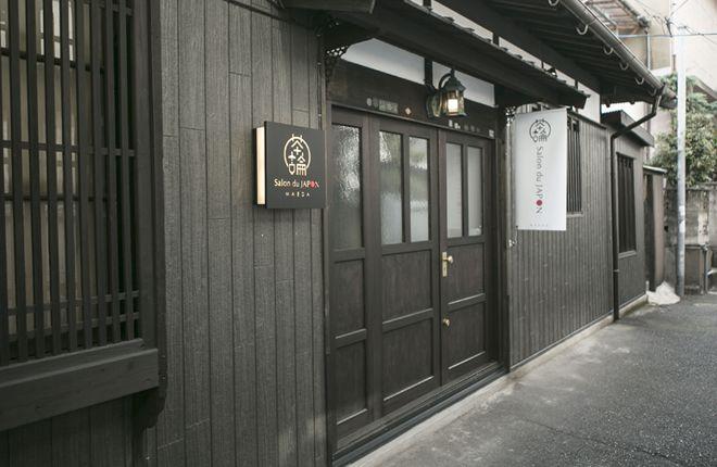 茶論 Salon du JAPON MAEDA 外観